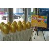 供应梅州非常6十1砸金蛋厂家 梅州金蛋生产价格