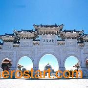 深圳到台湾环岛豪华八天游星级行程安排咨询他乡美国际旅行社feflaewafe