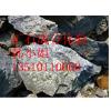 供应深圳矿石元素分析碳硫矿成分剖析找韩S
