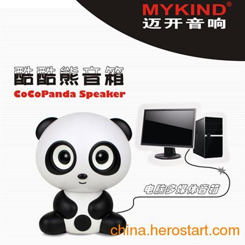 供应酷酷熊电脑旁音箱 MK502
