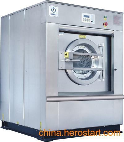 供应广东工业洗衣机_洗脱机排名[价格][图](大型悬浮式洗衣机)15-150 KG