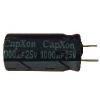 涤纶电容 固态电容 卧式电解电容 无极电解电容 维宝高科电子