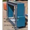 供应保护削片机专用除铁器