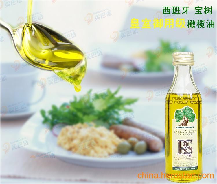 供应  上海虎桥调味品进口报关代理/台湾食品进口流程