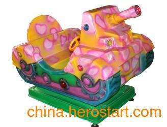 供应坦克车 2013新款玻璃钢儿童摇摇车批发 中山室内儿童娱乐项目