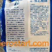 甘肃硝酸钙——高品质硝酸钙 在哪里有供应