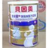 供应贝因美奶粉配送经销商供货商哪儿批发进货代理代销