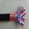 供应对数通信HYA1000*2*0.4北京一舟电缆厂直销