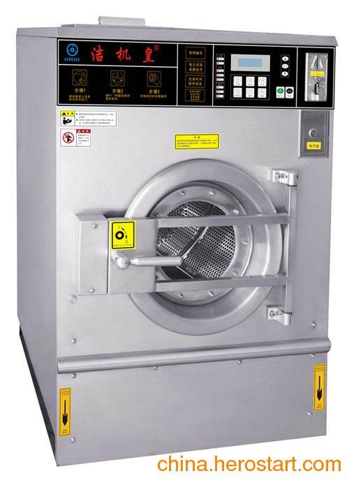 供应深圳商用双层投币洗脱干衣机
