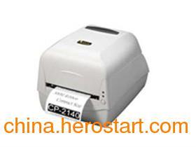 供应立象Argox CP-2140桌面条码打印机