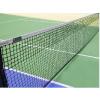 供应网球场中心网