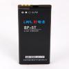 郑州兆福电子供应莱旺隆 好电池 精品商务王 BP-5T 诺基亚820