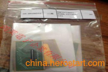 供应全新奇景驱动IC HX8020-A03ACBBH