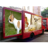 供应机动性能好卡车系列移动传媒车