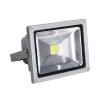 供应高亮度节能型LED投光灯/泛光灯