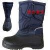 供应厂家批发耐低温防护靴