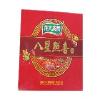 烟台杂志印制 烟台专业彩印 烟台书刊订做 烟台出版物印刷feflaewafe