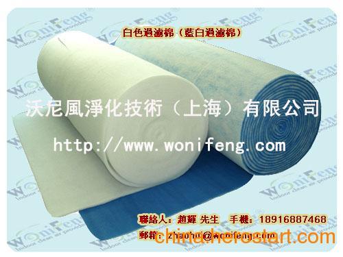 供应上海初效空气过滤棉,空调过滤棉【批发】