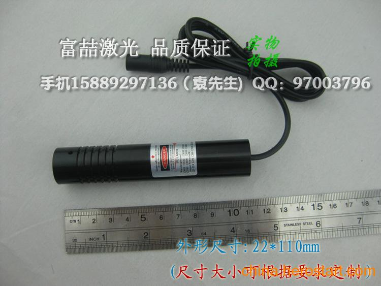 供应红外线一字激光打线器