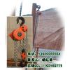 供应7.5t爬架电动葫芦|7.5T群吊电葫芦