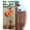 供应1吨9米不锈钢手拉葫芦专供
