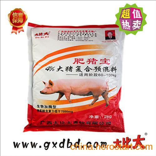 供应猪饲料/肥猪宝(大猪)/兽药/ 预混料/猪药/猪拉稀/鸡鸭鹅饲料