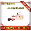 供应中煤AZF-02呼吸性粉尘采样器
