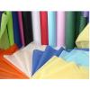 彩色无纺布 供应无纺布厂家