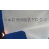 供应金属棉防螨虫棉 抗菌棉瞬间吸水棉 保健棉热熔棉 无纺棉 阻燃防火棉