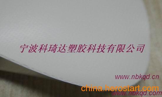 供应双面亚克力处理PVC夹网布软体膜结构面料(KQD-A1-086)