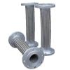 供应不锈钢金属软管鑫利公司量身打造