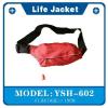 供应气胀包包式救生衣YSH602