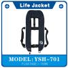供应气胀脖挂式救生衣YSH701