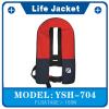 供应气胀脖挂式救生衣YSH704