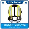 供应气胀脖挂式救生衣YSH706