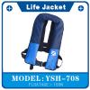 供应气胀腰挂式救生衣YSH708