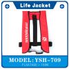 供应气胀脖挂式救生衣YSH709