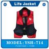 供应气胀脖挂式救生衣YSH714