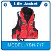 供应气胀脖挂式救生衣YSH717