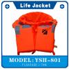 供应泡沫式救生衣YSH801
