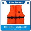 供应泡沫式救生衣YSH803