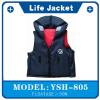 供应泡沫式救生衣YSH805