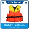 供应泡沫式救生衣YSH804