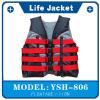 供应泡沫式救生衣YSH806