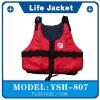 供应泡沫式救生衣YSH807