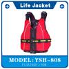 供应泡沫式救生衣YSH808