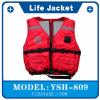供应泡沫式救生衣YSH809