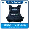 供应泡沫式救生衣YSH810
