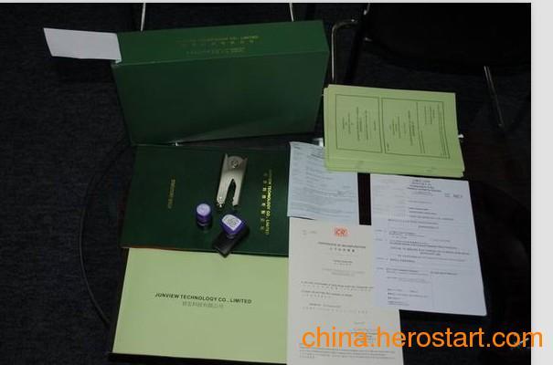 供应香港公司以及各国海外公司和离岸账户开设商标办理