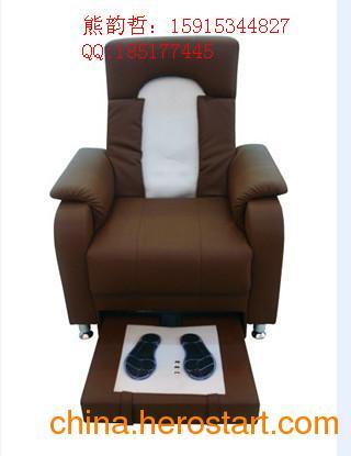 供应按摩椅-光波能量椅